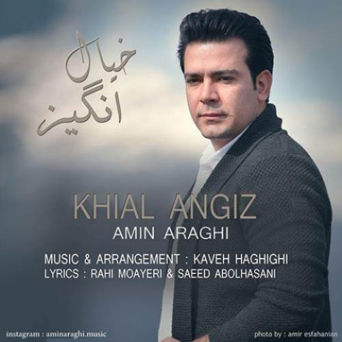 Amin-Araghi-Khial-Angiz