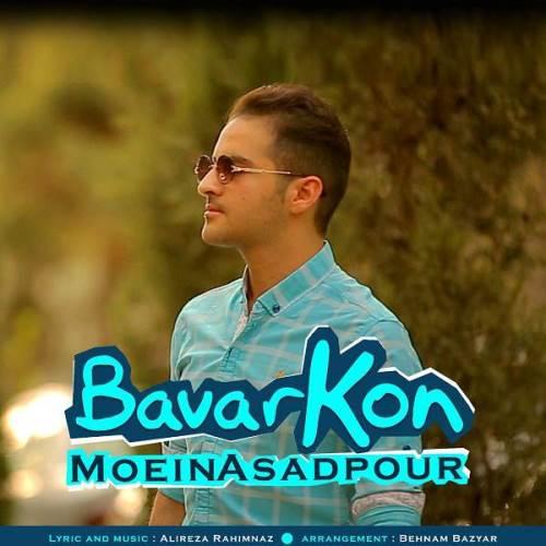 Moein-Asadpour-Bavar-Kon