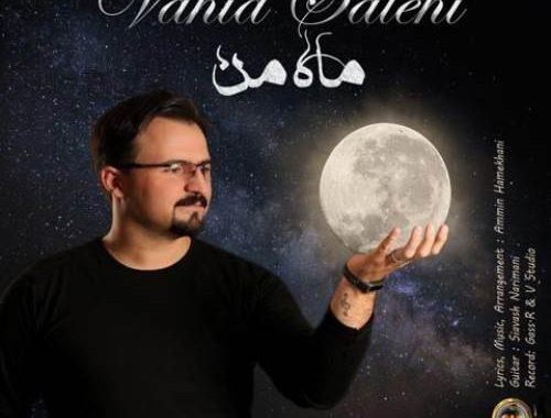 Vahid-Salehi-Mahe-Man
