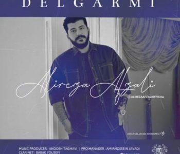 Alireza-Afzali-Delgarmi