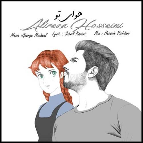 Alireza-Hosseini-Havaye-To