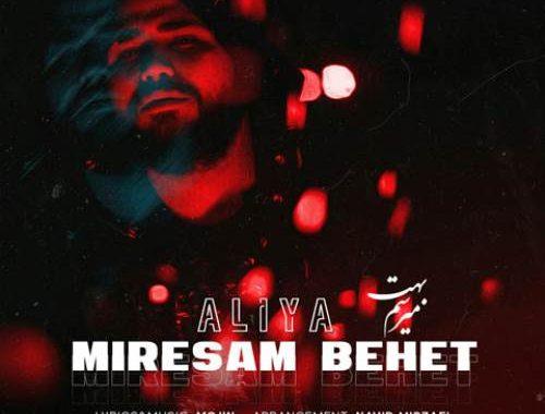 Aliya-Miresam-Behet