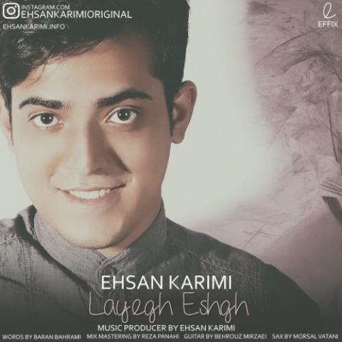 Ehsan-Karimi-Layegh-Eshgh