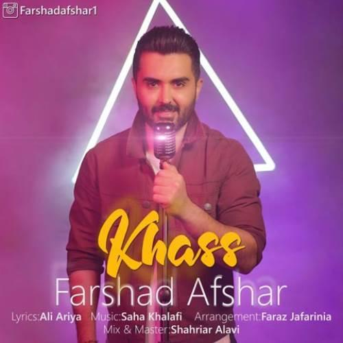 Farshad-Afshar-Khass