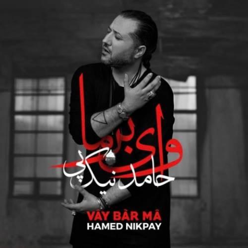 Hamed-Nikpay-Vay-Bar-Ma