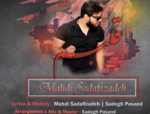 Mahdi-Sadafizadeh-Ghalbam