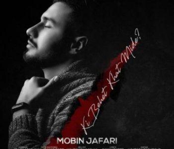 Mobin-Jafari-Ki-Behet-Khat-Mide
