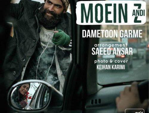 Moein-Z-Dametoon-Garme