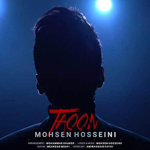 Mohsen-Hosseini-Taoon