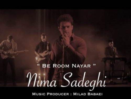 Nima-Sadeghi-Be-Room-Nayar