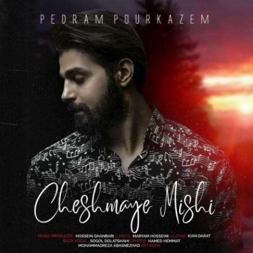 Pedram-Pourkazem-Cheshmaye-Mishi