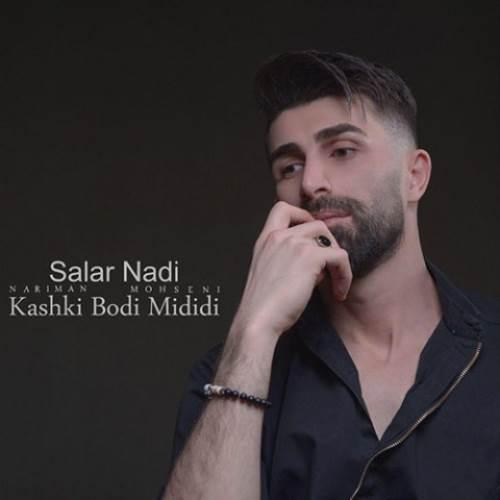 Salar-Nadi-Kashki-Bodi-Mididi
