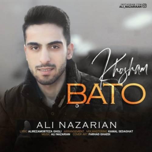 Ali-Nazarian-Ba-To-Khosham
