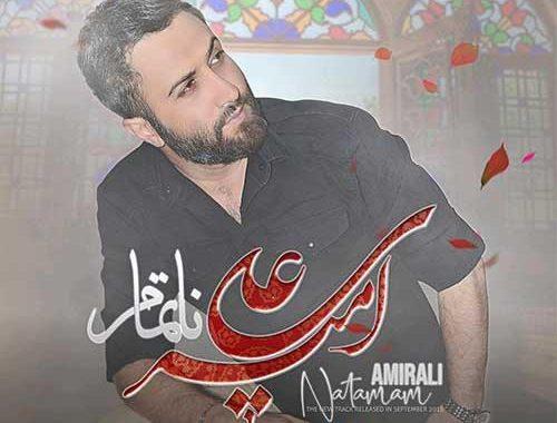 AmirAli-Natamam