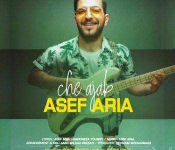 Asef-Aria-Che-Ajab