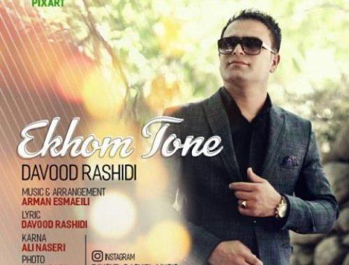 Davood-Rashidi-Ekhom-Tone