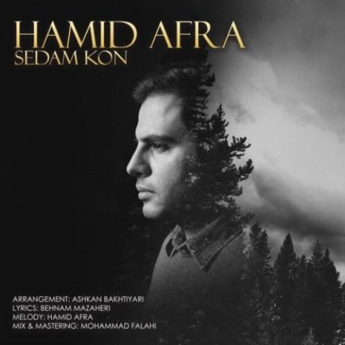 Hamid-Afra-Sedam-Kon