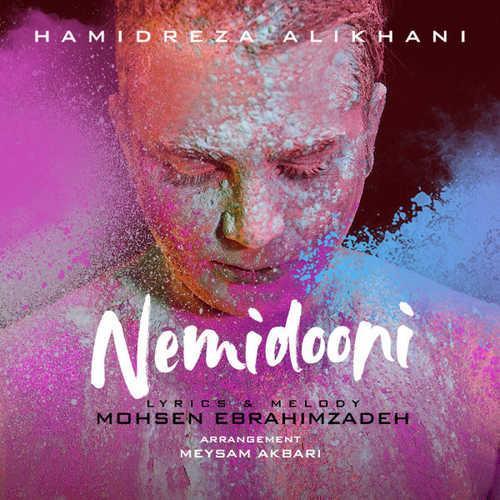Hamidreza-Alikhani-Nemidooni
