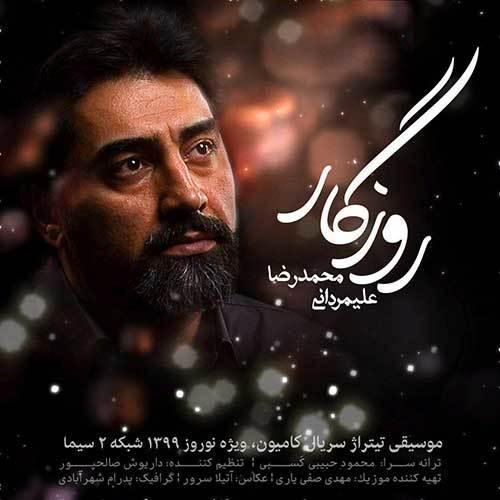 Mohammadreza-Alimardani-Roozaegar