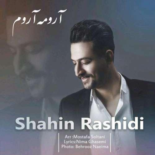 Shahin-Rashidi-Aroome-Aroom