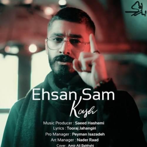 Ehsan-Sam-Kash