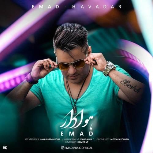 Emad-Havadar