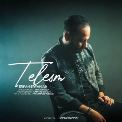 Erfan-Erfanian-Telesm