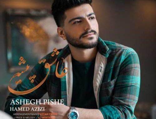 Hamed-Azizi-Ashegh-Pishe