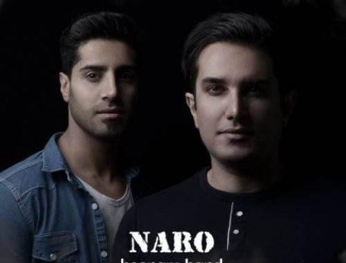 Hoonam-Band-Naro