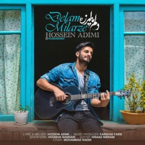 Hossein-Adimi-Delam-Milarze