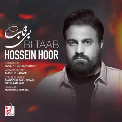 Hossein-Hoor-Bi-Taab