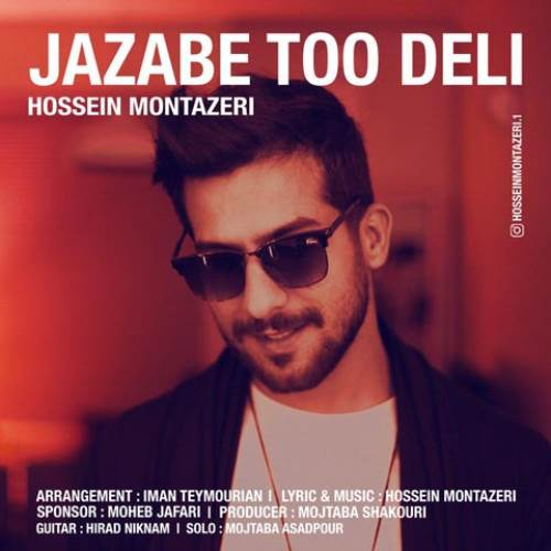 Hossein-Montazeri-Jazabe-Too-Deli