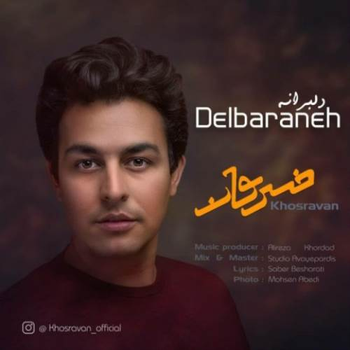 Khosravan-Delbaraneh
