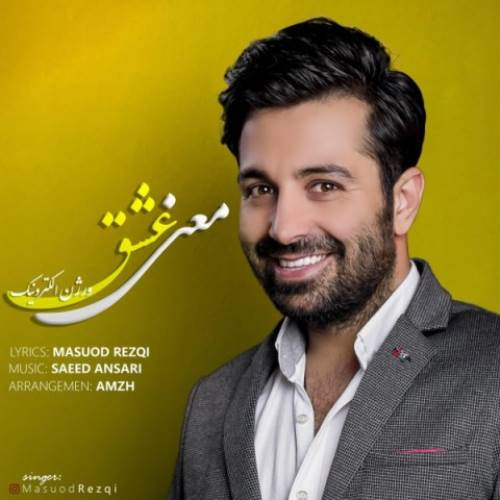 Masoud-Rezqi-Manie-Eshgh-Remix