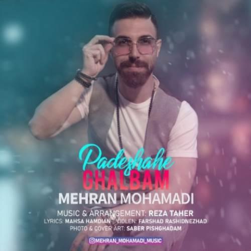 Mehran-Mohamadi-Padeshahe-Ghalbam