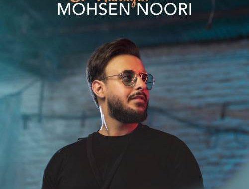 Mohsen-Noori-Bi-Nahayat