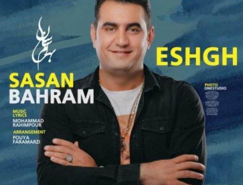 Sasan-Bahram-Eshgh