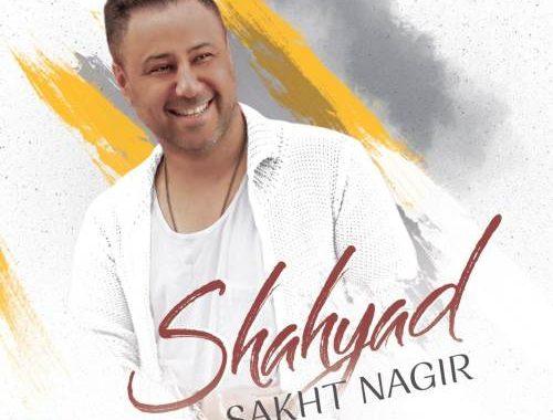 Shahyad-Sakht-Nagir