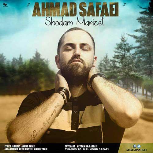 Ahmad-Safaei-Shodam-Marizet