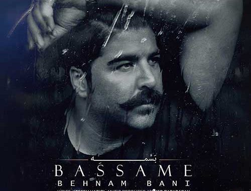 Behnam-Bani-Bassame