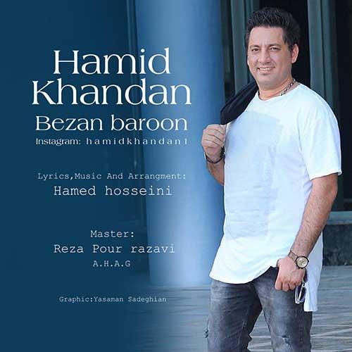 Hamid-Khandan-Bezan-Baroon