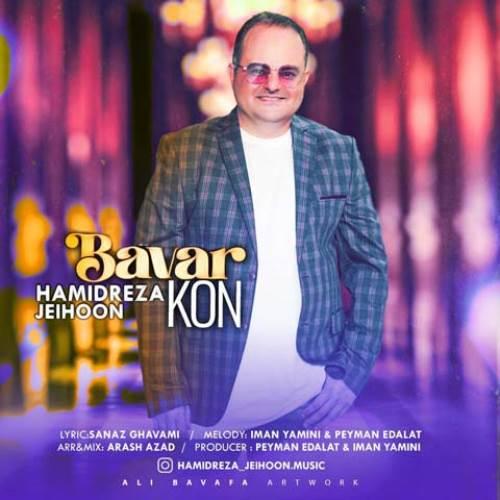 Hamidreza-Jeihoon-Bavar-Kon