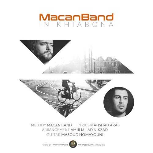 Macan-Band-In-Khiaboona