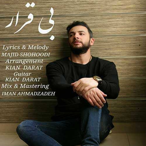 Majid-Shohoudi-Bigharar