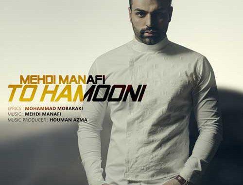Mehdi-Manafi-To-Hamooni