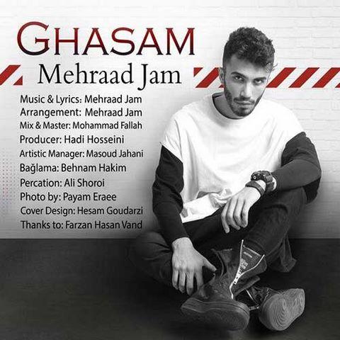 Mehraad-Jam-Ghasam