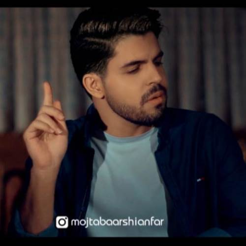 Mojtaba-Arshianfar-Leily-Majnoon