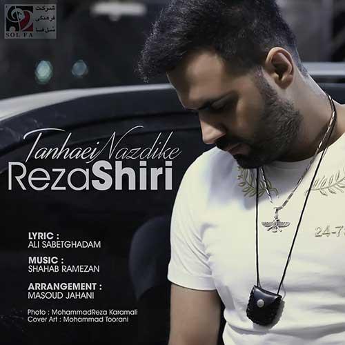 Reza-Shiri-Tanhae-Nazdike