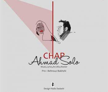 Ahmad-Solo-Chap