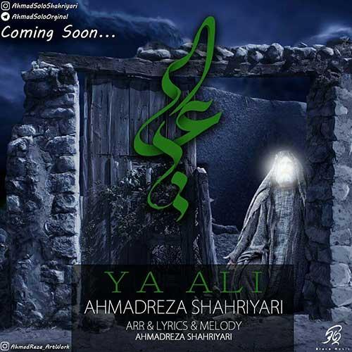 Ahmad-Solo-Ya-Ali